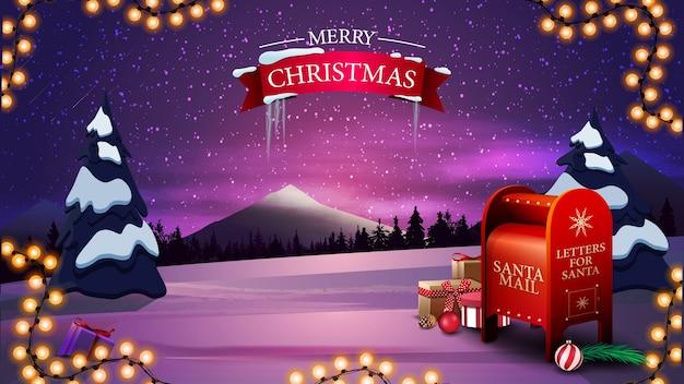 Ilustração de feliz natal