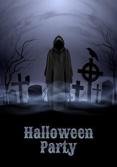 Ilustração de festa de halloween