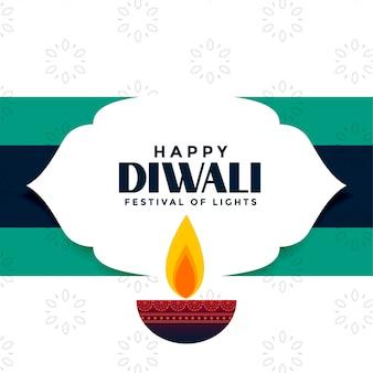 Ilustração de festival diwali feliz estilo simples