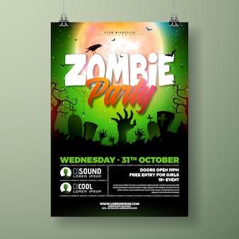 Ilustração de folheto halloween zombie party