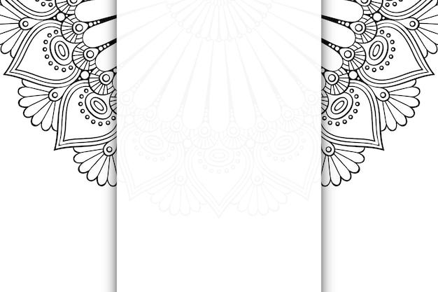 Ilustração de fundo bonito de ornamento