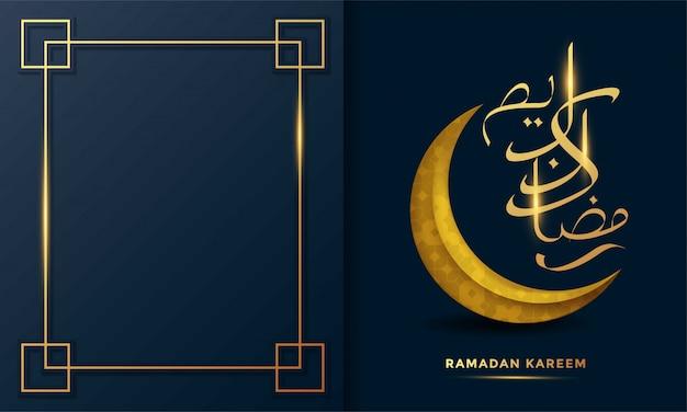 Ilustração de fundo de caligrafia árabe ramadan kareem