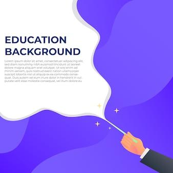 Ilustração de fundo de educação
