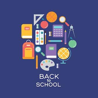 Ilustração de fundo de escola e educação