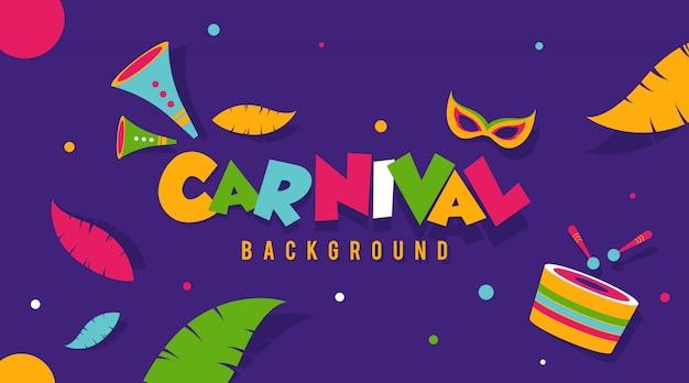 Ilustração de fundo de festa de carnaval com cores planas