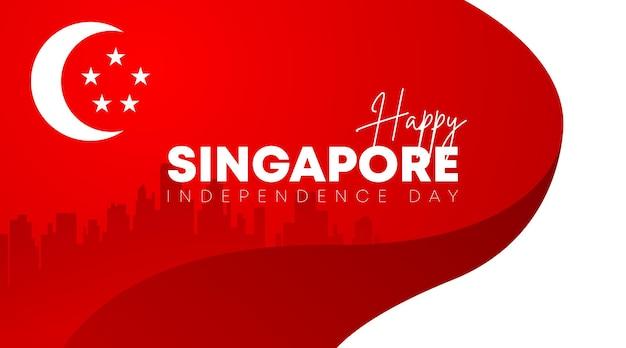 Ilustração de fundo feliz do dia da independência de cingapura