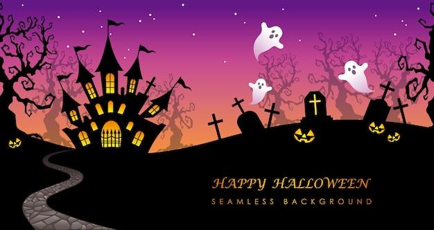 Ilustração de fundo sem emenda de feliz dia das bruxas com mansão assombrada, cemitério e espaço de texto.