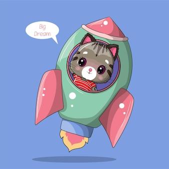 Ilustração de gato fofo andando em um foguete