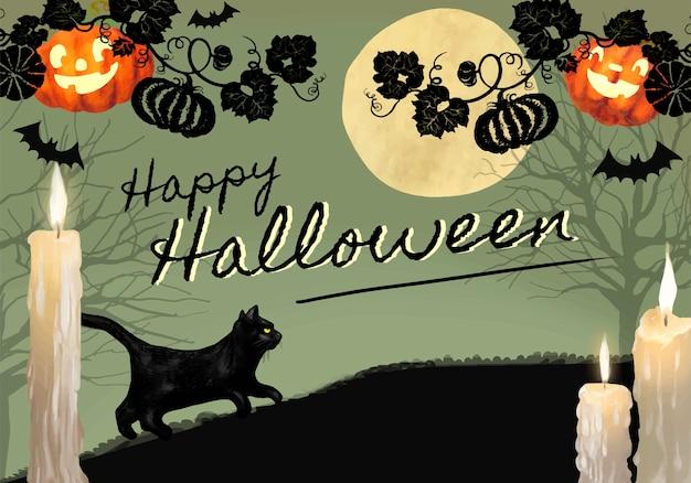 Ilustração de gato preto para plano de fundo temático de halloween