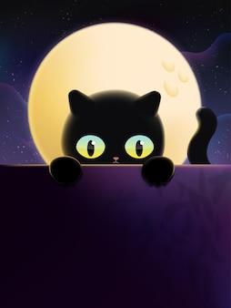 Ilustração de gato preto sob o luar