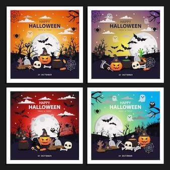 Ilustração de halloween com 4 opções alternativas