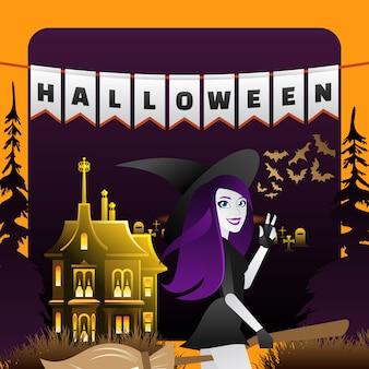 Ilustração de halloween com bruxa e casa encantada