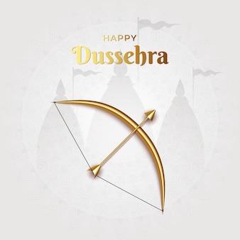 Ilustração de happy dussehra com arco e flecha dourados