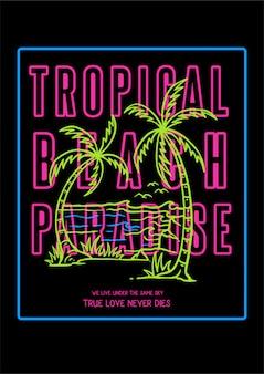 Ilustração de ilha de palma praia tropical com ilustração de onda retrô dos anos 80