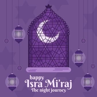 Ilustração de isra miraj com lua
