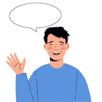 Ilustração de jovem com um gesto de saudação. o homem diz olá. vetor