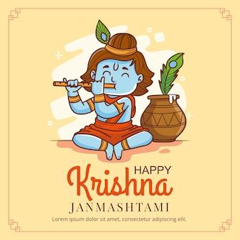 Ilustração de krishna janmashtami dos desenhos animados