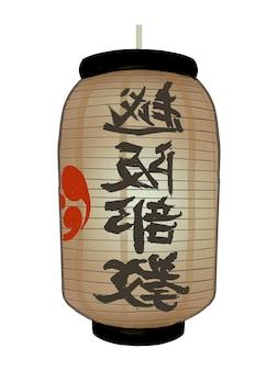Ilustração de lanterna de papel japonesa tradicional