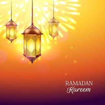 Ilustração de lanterna do ramadã