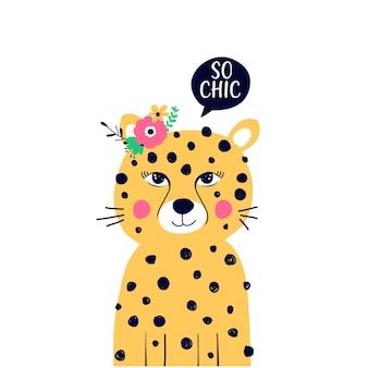 Ilustração de leopardo de beleza com balão que diz tão chique em fundo branco