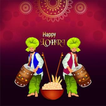Ilustração de lohri