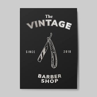 Ilustração de loja de barbeiro vintage