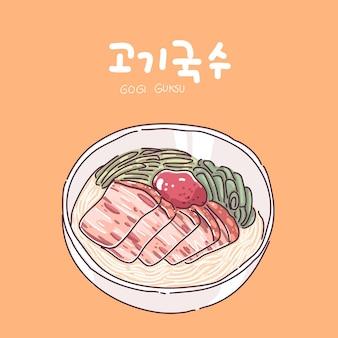 Ilustração de macarrão coreano