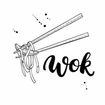 Ilustração de mão desenhada wok