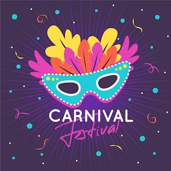 Ilustração de máscara de carnaval plana colorida