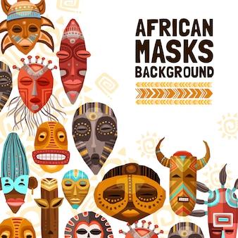 Ilustração de máscaras tribais étnicas africanas