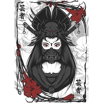 Ilustração de menina gueixa