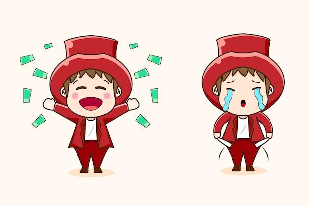 Ilustração de menino rico e pobre fofo
