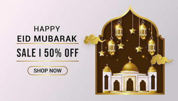 Ilustração de modelo de banner de venda feliz eid mubarak