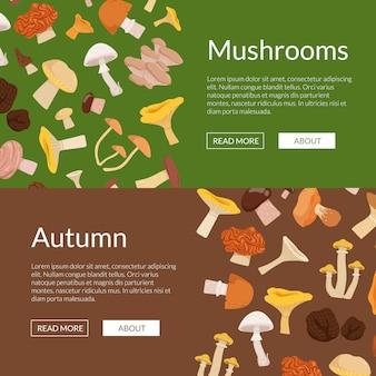 Ilustração de modelo de banners web horizontal com cogumelos dos desenhos animados