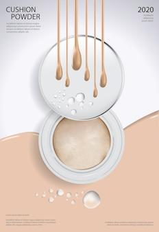 Ilustração de modelo de cartaz de almofada em pó maquiagem