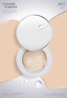 Ilustração de modelo de cartaz de coxim de maquiagem em pó