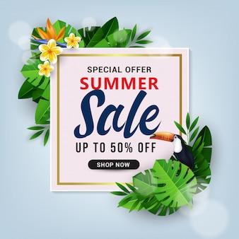 Ilustração de modelo de fundo de banner de venda de verão