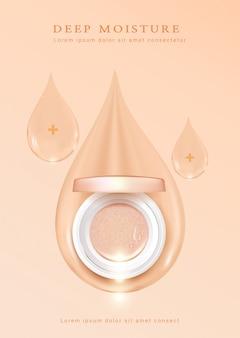 Ilustração de modelo de pôster de almofada de maquiagem hidratante em pó