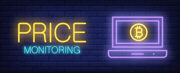 Ilustração de monitoramento de preço no estilo de néon. texto, tela de computador e bitcoin