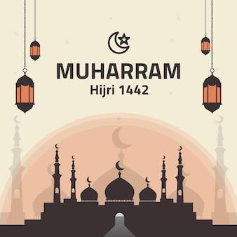 Ilustração de muharram plana