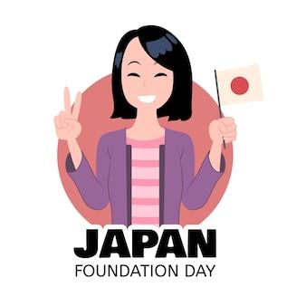 Ilustração de mulher no japão no dia da fundação