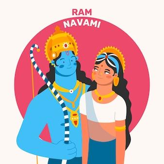 Ilustração de navami ram design plano