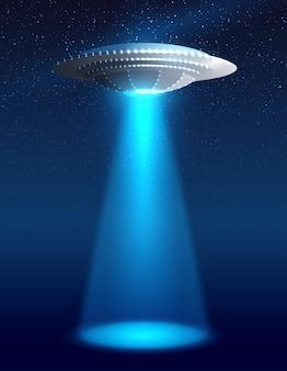 Ilustração de nave espacial alienígena