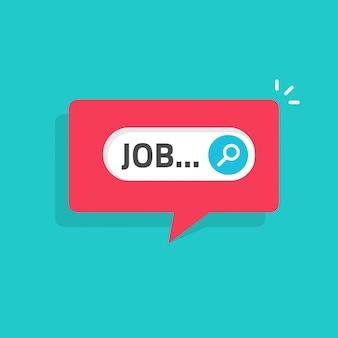 Ilustração de notificação de mensagem on-line de pesquisa de emprego plana