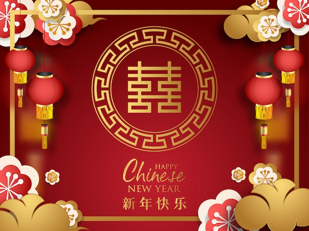 Ilustração de ornamento de ano novo chinês de luxo