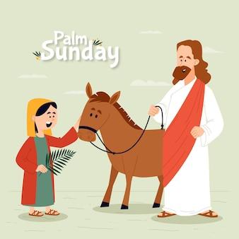 Ilustração de palma plana de domingo