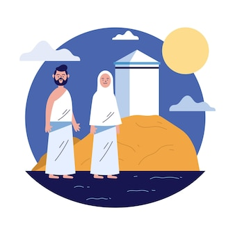 Ilustração de peregrinação de pessoas planas no hajj