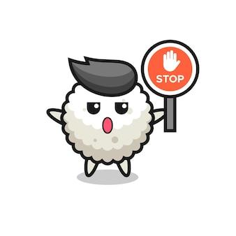Ilustração de personagem de bola de arroz segurando uma placa de pare, design de estilo fofo para camiseta, adesivo, elemento de logotipo