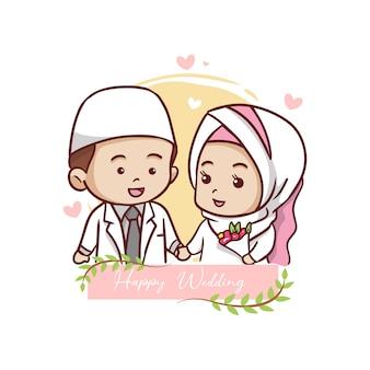 Ilustração de personagem de desenho animado de casal muçulmano fofo
