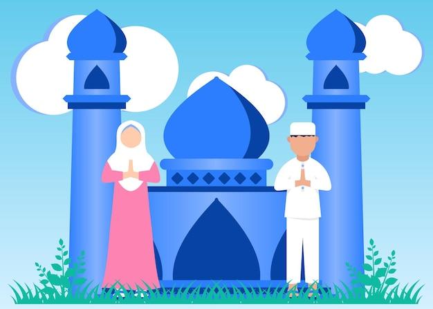 Ilustração de personagem de desenho vetorial gráfico de ramadan kareem
